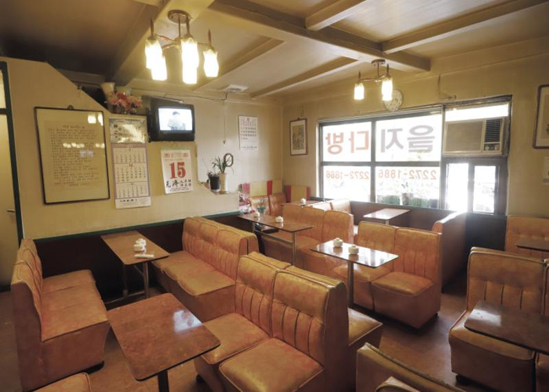 Eulji Coffee Shop_1