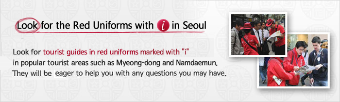 Look for the Red Uniforms with 'i' in Seoul. Look for tourist guides in red uniforms marked with i in popular tourist areas such as Myeong-dong and Namdaemun.